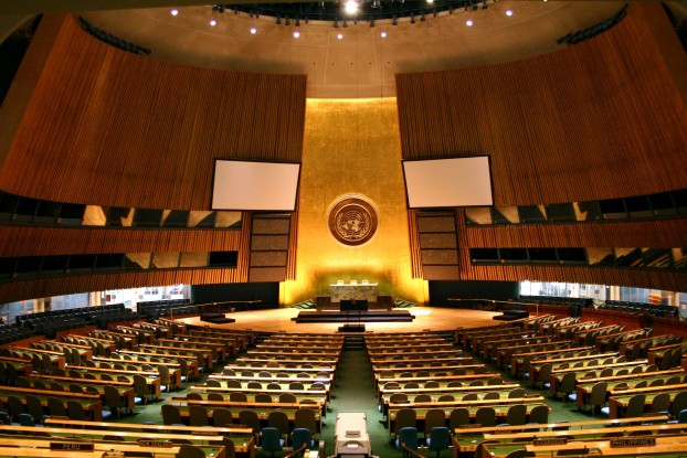 un_general_assembly_hall1